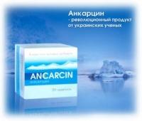 Анкарцин