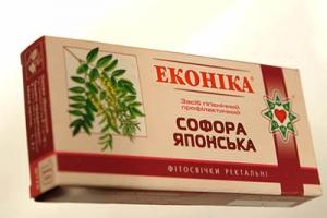 """Фитосвечи из растительных экстрактов """"Софора японская"""""""
