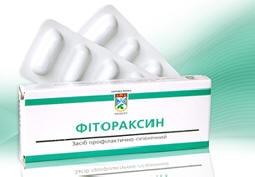 Свечи «Фитораксин», 10 суппозиториев в упаковке